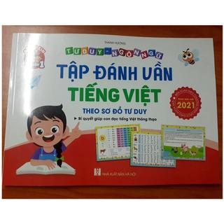 Sách Tư Duy Ngôn Ngữ - Tập Đánh Vần Tiếng Việt Phiên Bản Mới + Tặng Kèm Thẻ Flash Card Chữ Cái thumbnail