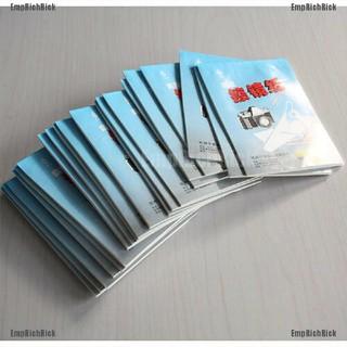 Bộ 5X 50 tờ giấy mềm lau ống kính quang máy ảnh thumbnail
