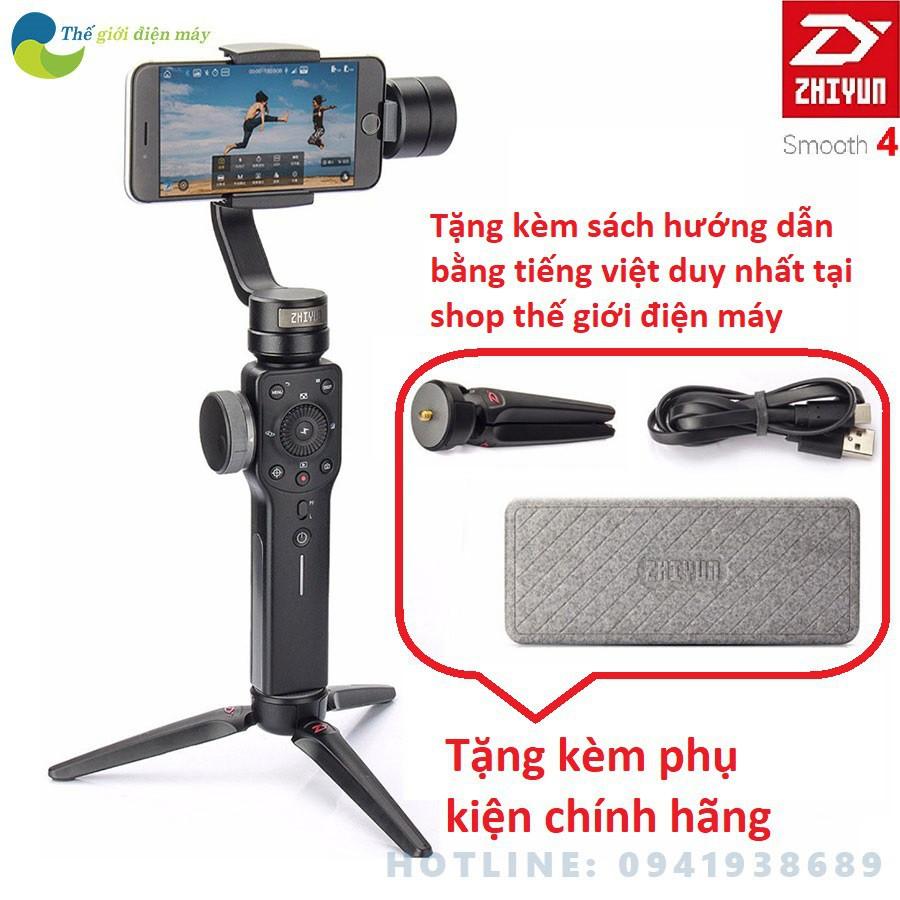Tay cầm chống rung gimbal Zhiyun smooth 4 chống rung điện thoại, camera  hành trình nhỏ gọn full phụ kiện HOT