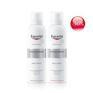 """Combo 2 xịt khoáng dưỡng ẩm Eucerin Hyalruon Mist Spray Sensitive Skin dành cho da nhạy cảm 150ml/chai giá chỉ còn <strong class=""""price"""">29.900.000.000đ</strong>"""