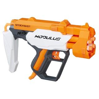 Đồ Chơi Nerf Modulus StockShot cò màu cam nhập từ USA