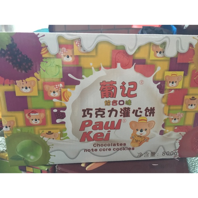 Combo 2 thùng bánh gấu - 3388743 , 778705554 , 322_778705554 , 230000 , Combo-2-thung-banh-gau-322_778705554 , shopee.vn , Combo 2 thùng bánh gấu