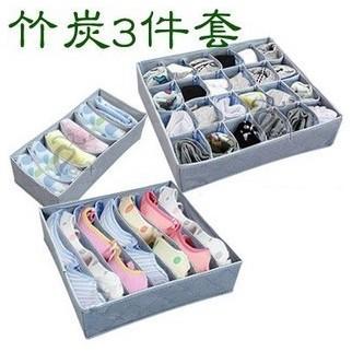 3 hộp kích thước khác nhau có nhiều ngăn để đựng đồ lót tiện dụng