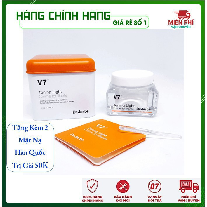 Kem dưỡng trắng da - Kem dưỡng da chuyên sâu và trị thâm nám V7 Toning Dr.jart + 50ml