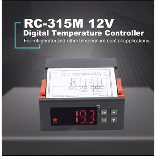 Bộ điều khiển kho lạnh EWELLY-183