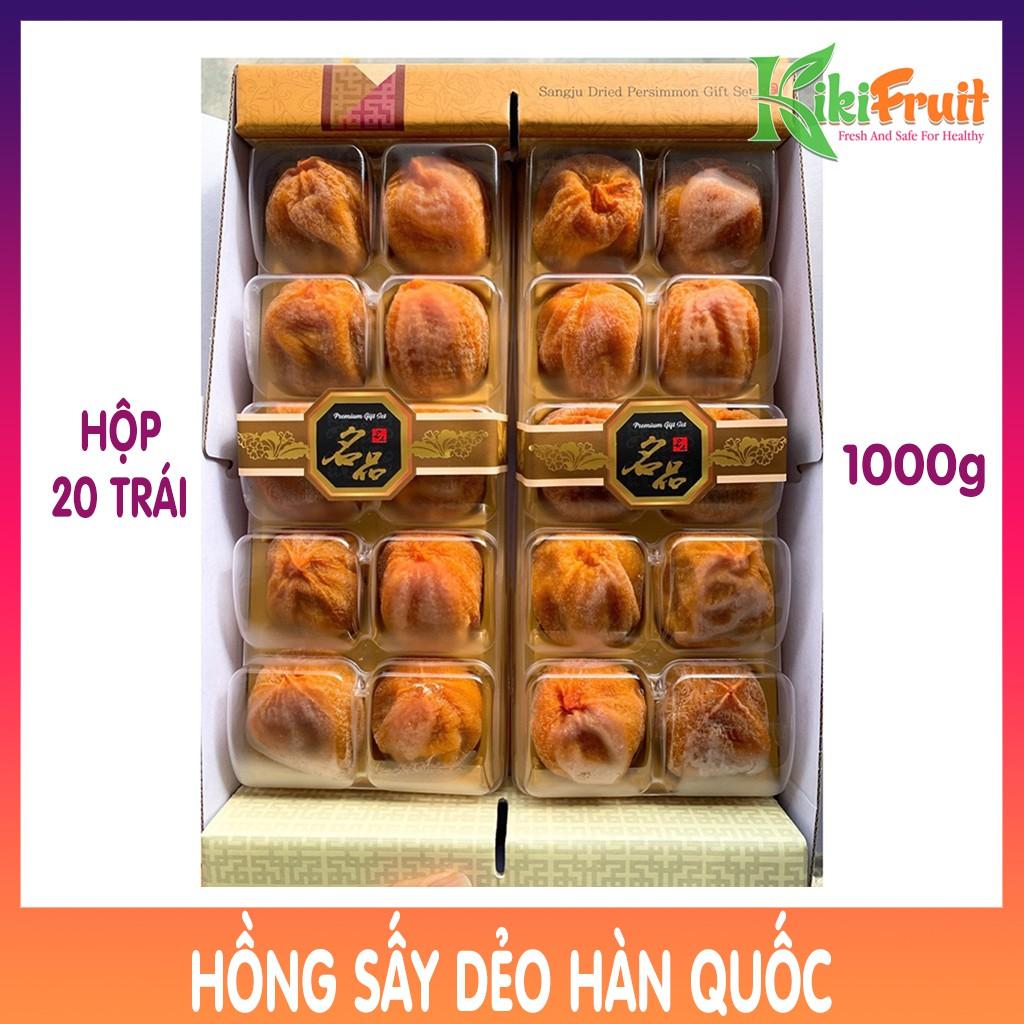 Hồng Sấy Dẻo nguyên trái Hàn Quốc Hộp 20 trái 1Kg l KiKi Fruit