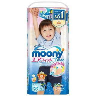 [Tă ng miê ng] Ta dán Tã quần Moony NB90 S84 M64 M58 L54 L44 boy L44 girl XL38 boy XL38 girl thumbnail