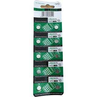 1 viên pin đồng hồ TISSELLY cho đồng hồ 3 kim phổ thông AG4 - 626 - 377A thumbnail