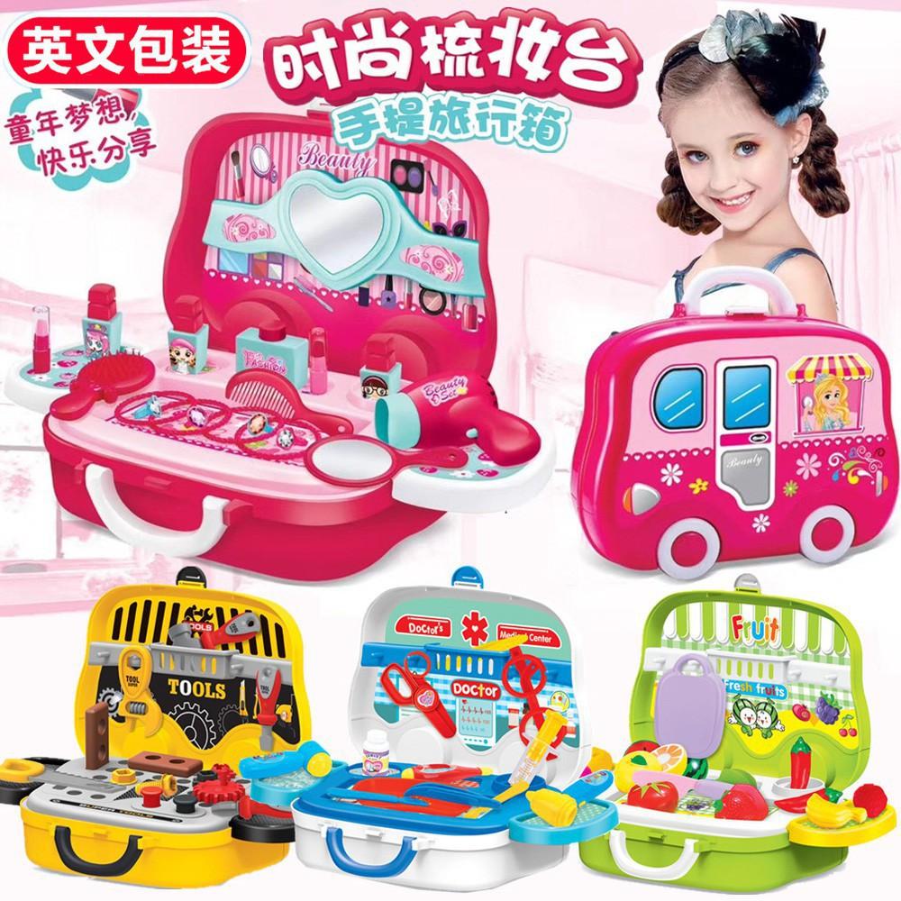 Bộ đồ chơi đóng vai thú vị cho bé