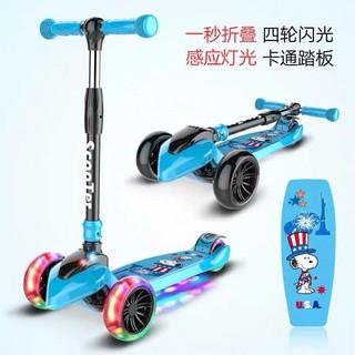 Xe trượt scooter 3 bánh cho bé( bánh phát sáng )