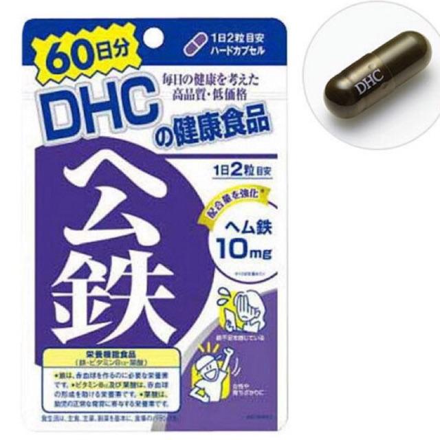 Viên sắt uống bổ máu DHC 60 ngày - 2677334 , 777045623 , 322_777045623 , 200000 , Vien-sat-uong-bo-mau-DHC-60-ngay-322_777045623 , shopee.vn , Viên sắt uống bổ máu DHC 60 ngày