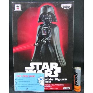 Mô hình WFC Star Wars World Collectable Figure Premium # Darth Vader