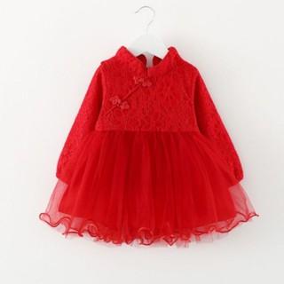 Váy công chúa đỏ