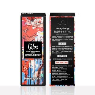 Son môi HengFang 9086 6 màu tùy chọn kháng nước và lâu trôi chuyên dụng cho nữ 30g thumbnail