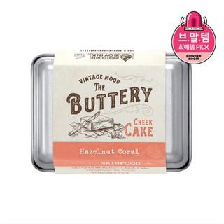Má hồng SKINFOOD BUTTERY CHEEK CAKE HAZELNUT CORAL thumbnail