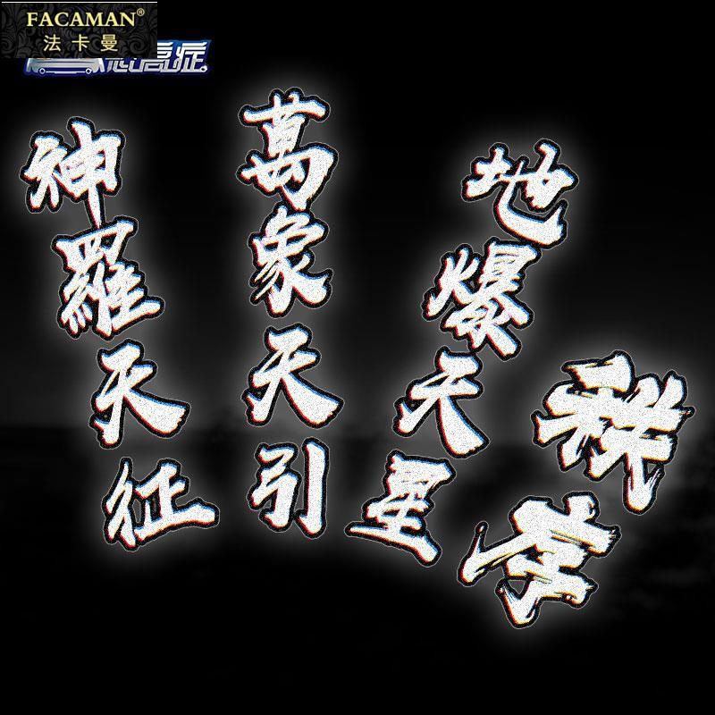 sticker dán hình naruto - 22726302 , 2702585799 , 322_2702585799 , 142600 , sticker-dan-hinh-naruto-322_2702585799 , shopee.vn , sticker dán hình naruto