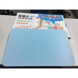 Thảm cứng siêu thấm nước – Thảm đá chùi chân siêu thấm Nhật Bản màu ngẫu nhiên