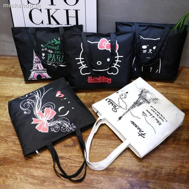 ✙┇Single shoulder bag girl han edition contracted joker large capacity canvas handbag with