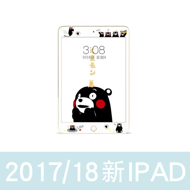 ☌◐2018 New 2019iPad tempered film air2 Apple 1 mini 4 Tablet PC 6 cartoon Pro9.7 inch full screen mini5 high transmitta