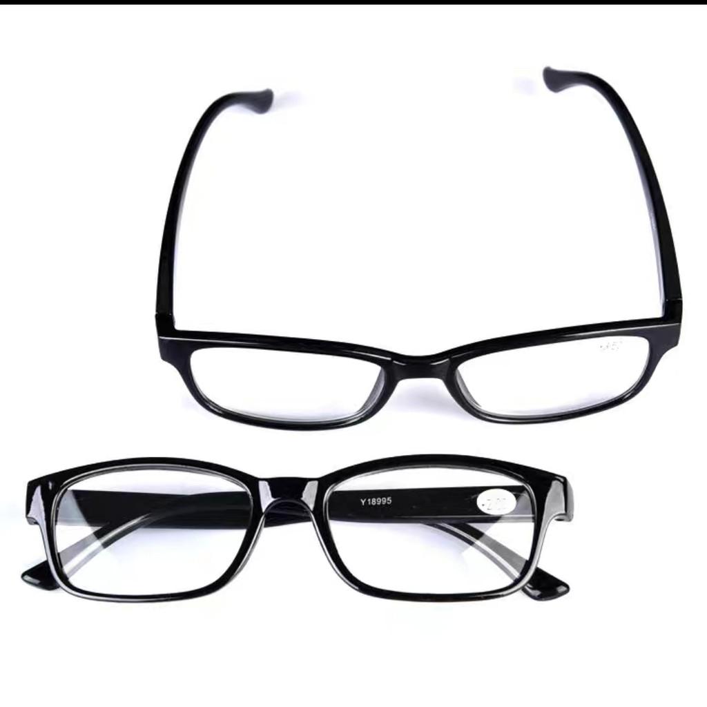 kính lão gọng nhựa rẻ từ 0.5-4.0 gọng kính chắc chắn