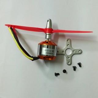 Motor Brushless A2212/5T KV2450- Động cơ không chổi than A2212/5T KV2450