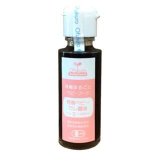 (Date T11 2020) Nước tương hữu cơ tách muối Ofukuro Nhật cho bé từ 5 tháng ăn dặm 100ml