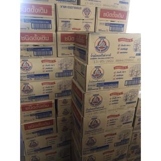 [Siêu Rẻ] Sỉ 1 thùng sữa gấu Nestle tăng chiều cao và tăng cân Thái (96 lon) thumbnail