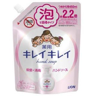 Nước rửa tay Lion tạo bọt 450ml Nhật Bản