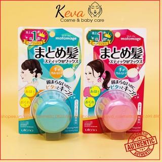 Sáp Vuốt Tóc Matomage Utena Giữ Nếp Tóc Con - Wax Tạo Kiểu Tóc Nữ Nhật Bản - Keva thumbnail