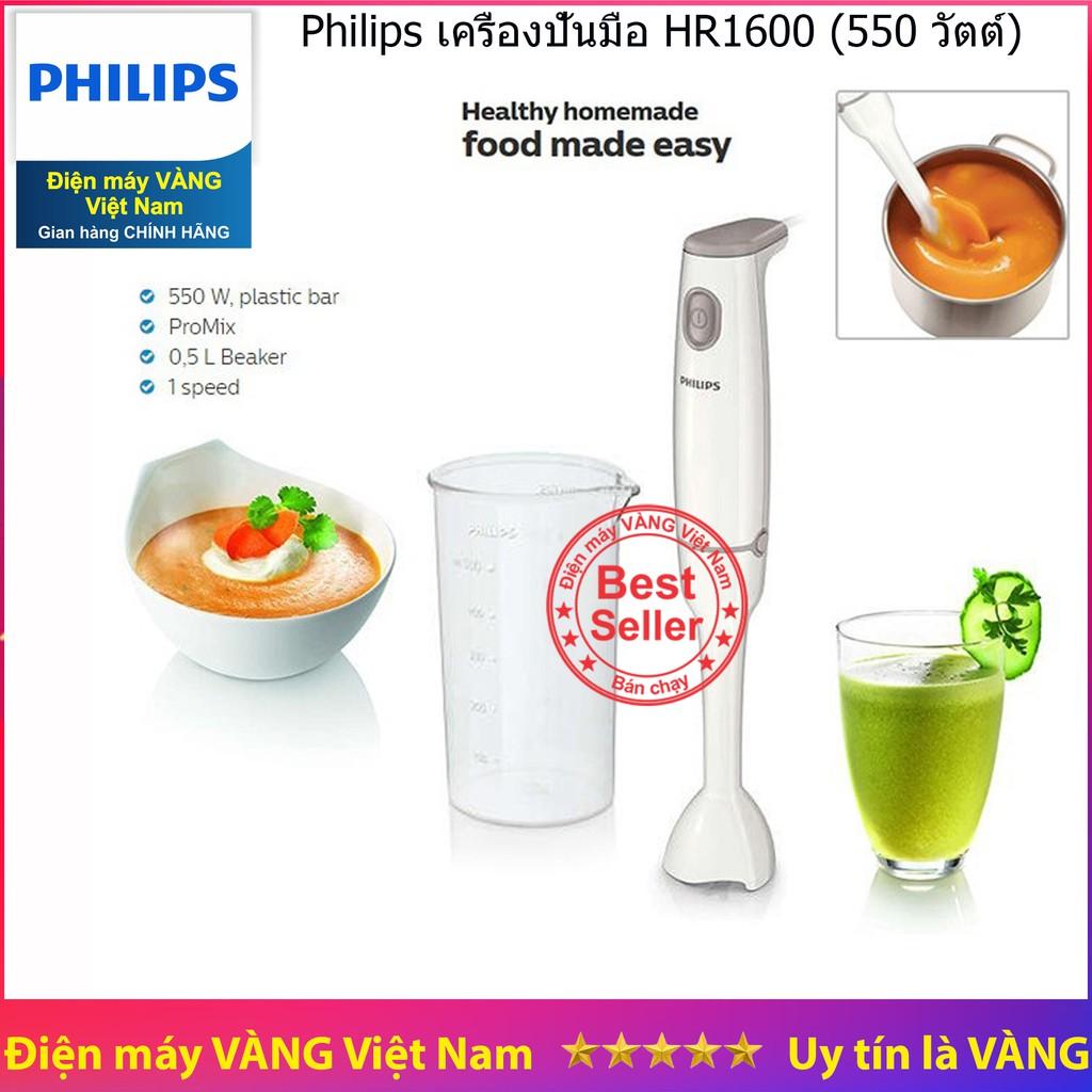 [BIG SALE] Máy xay cầm tay đơn năng Philips HR1600