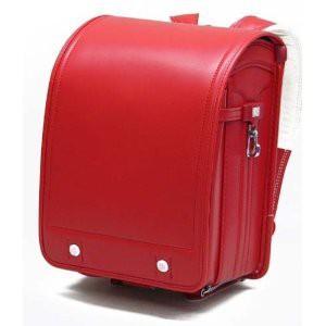 Cặp chống gù khóa tự động màu đỏ - 9945138 , 1142439403 , 322_1142439403 , 1100001 , Cap-chong-gu-khoa-tu-dong-mau-do-322_1142439403 , shopee.vn , Cặp chống gù khóa tự động màu đỏ