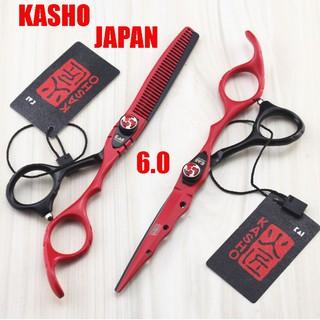 Kéo cắt tóc chuyên nghiệp Nhật Bản Kai Kasho K4( Mua một bộ kéo được tặng bao da+2lược) thumbnail