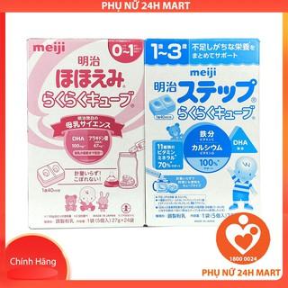 Sữa Meiji 24 Thanh 648g ( 24 gói X 28g) Nhật Bản [HSD T9 2021 - T12 2021] thumbnail