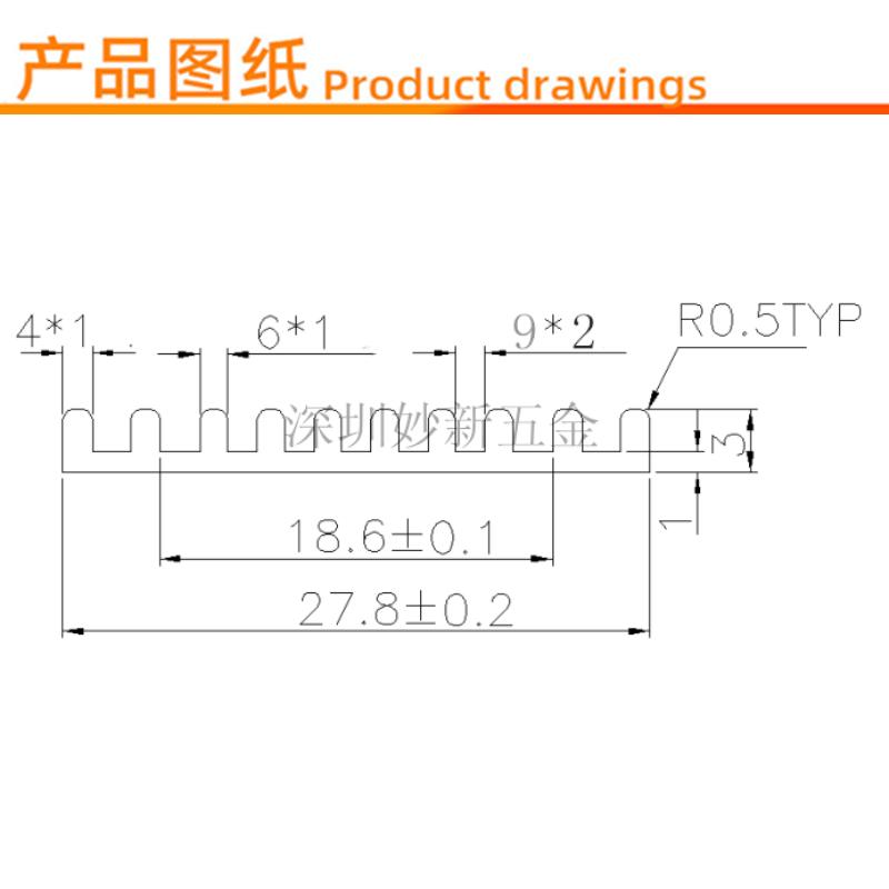 Bộ 10 Khối Nhôm Tản Nhiệt 9751 28x28 X 3mm