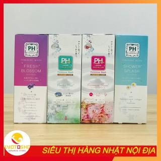Dung dịch vệ sinh phụ nữ PH Care Premium Nhật Bản 150ml thumbnail
