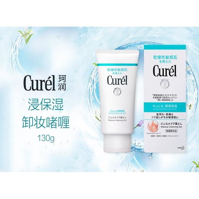 Gel Tẩy Trang Cấp Ẩm Curél Intensive Moisture Care Makeup Cleansing Gel 130g  - Tẩy trang   TuKeNoiThat.com