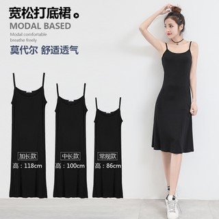☊Summer render long inside take petticoat skirt with shoulder-straps modal loose big yards vest in the woman