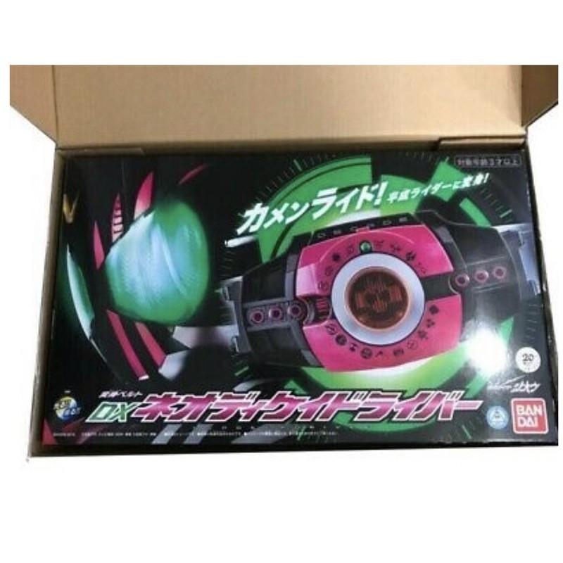 Thắt Lưng Kamen Rider Neo Decade