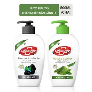 Nước rửa tay Lifebuoy Thiên nhiên Bảo vệ khỏi vi khuẩn và cân bằng PH 500gr (Chai) Thanhoạt tính Bạc hà thumbnail