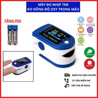 Máy đo nồng độ oxy trong máu và nhịp tim nhanh chóng, chính xác thumbnail