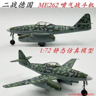 Mô Hình Máy Nén Khí Mini 36408 Đức Me 262 A – 2 A Tỉ Lệ 1: 72