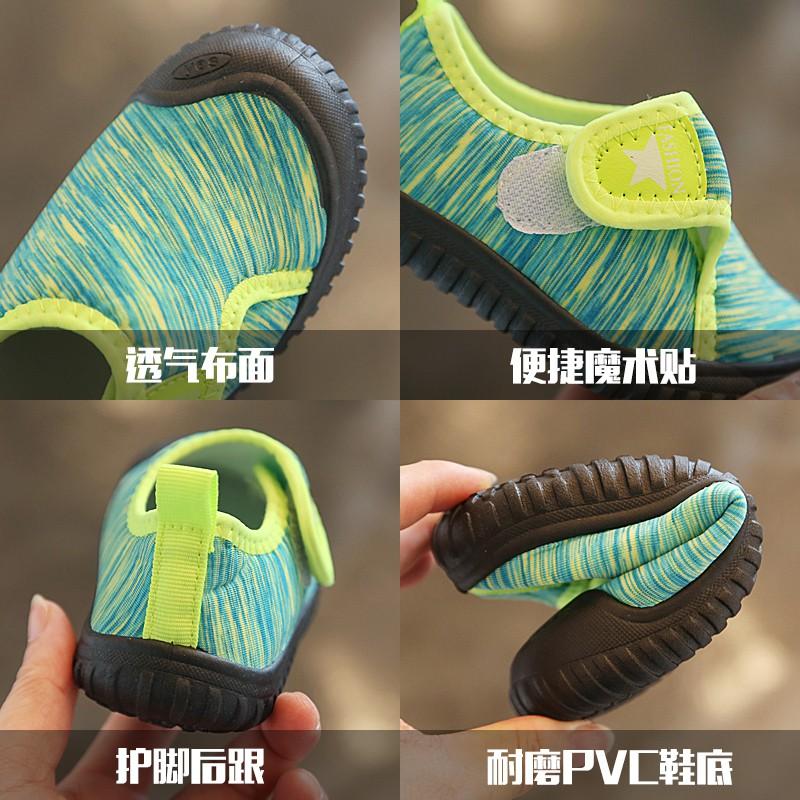 Giày thể thao đế mềm mẫu 2019 thời trang dành cho bé