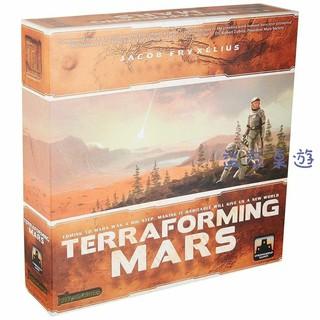 Bộ Đồ Chơi Board Game Terraforming Mars Thú Vị Cho Bé
