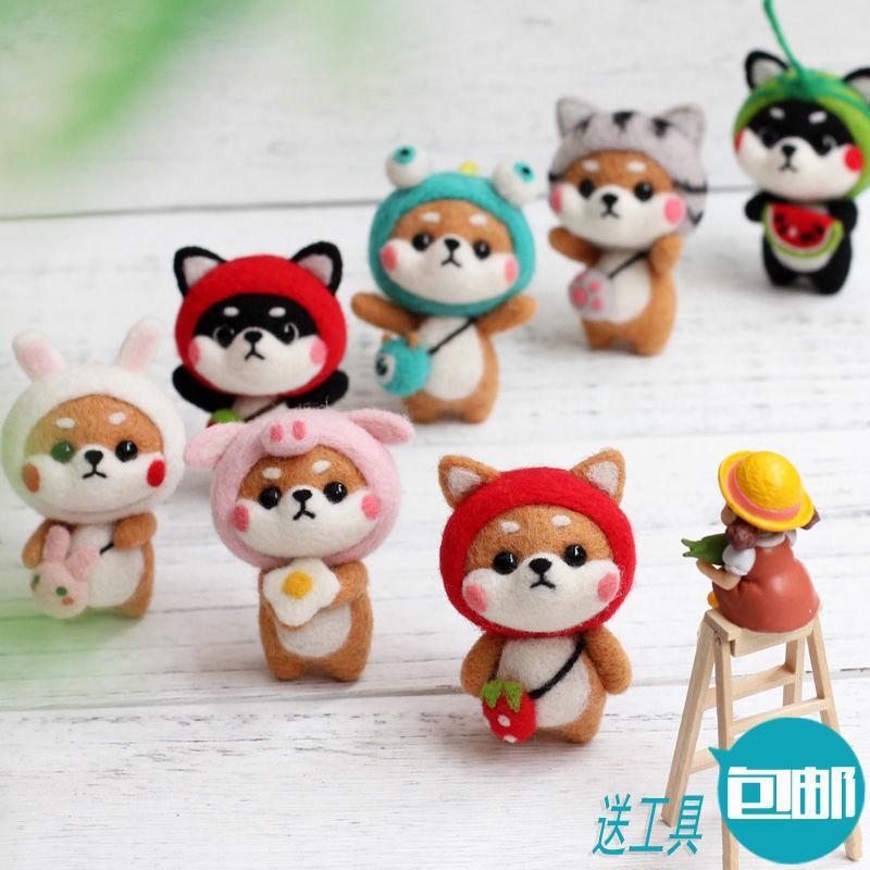 ✣Wool felt poke Music DIY material pack Adult 38 Gifts Strawberry Wood Dog Doll novice handmade