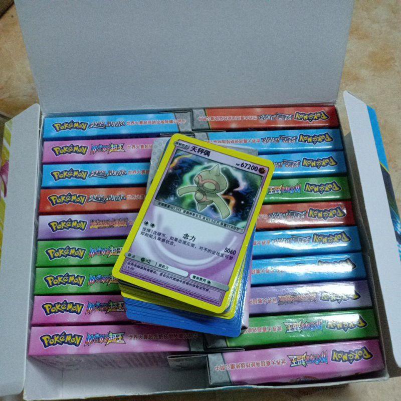 Hộp bài Pokemon 1 bộ 20 hộp giá rẻ