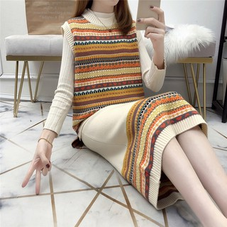 2020 autumn and winter women's round neck sweater loose knit skirt fashion celebrity vest skirt two-