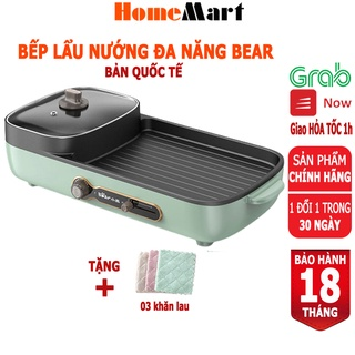Nồi Lẩu Nướng Đa Năng Bear Bếp Nướng Điện 2 ngăn (Hàng chính hãng 1 đổi 1 trong 30 ngày, bảo hành 18 tháng) – HomeMart