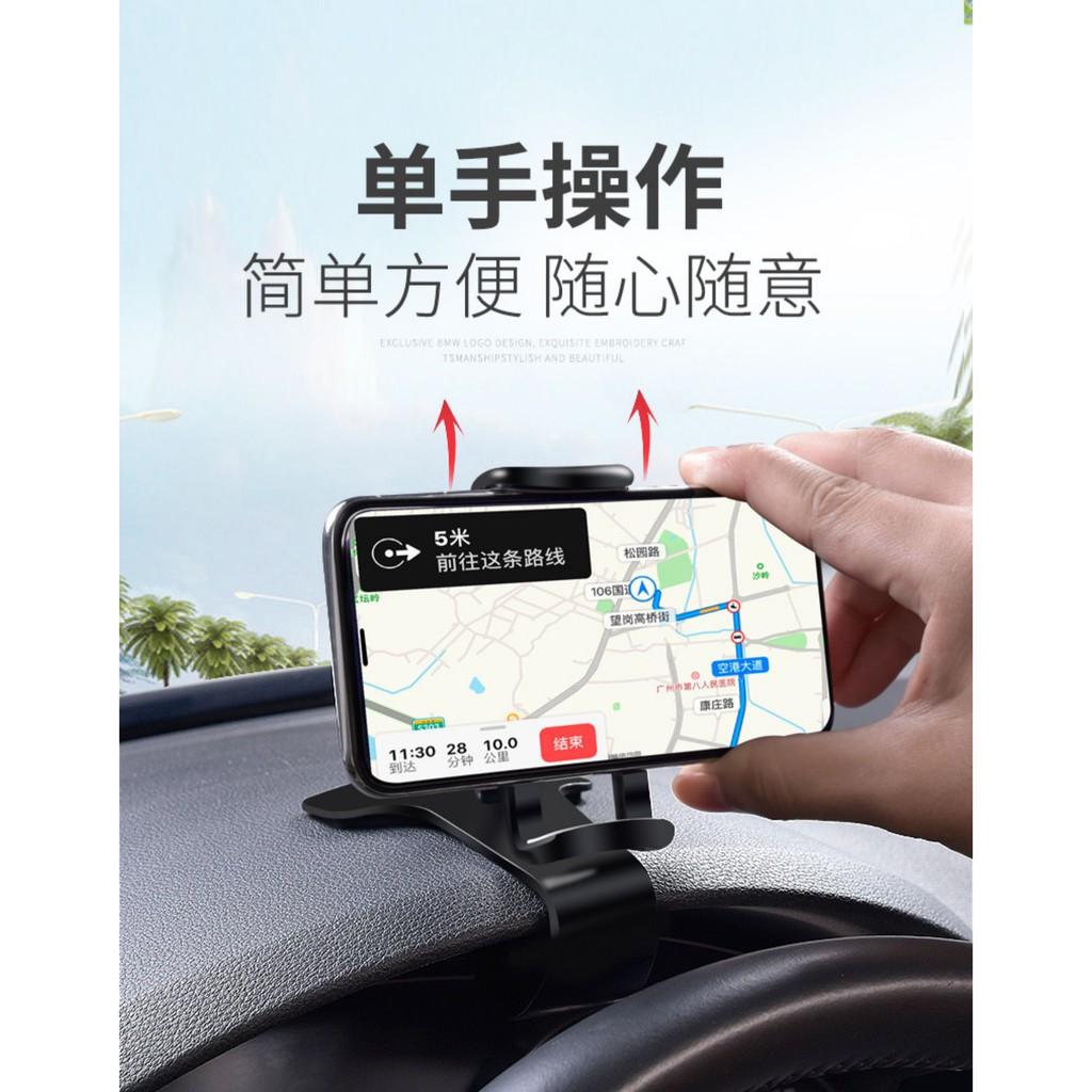 Giá đỡ điện thoại xoay 360 độ tiện lợi dành cho xe hơi