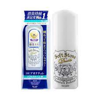 Lăn Khử Mùi Soft Stone Cho Nam 20g | Hàng Nội Địa Nhật