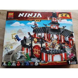 (CÓ SẴN) Lắp ráp lego ninjago 70670 Bela 11165 Ngôi đền tu viện Ninjago Đấu Trường Luyện Công